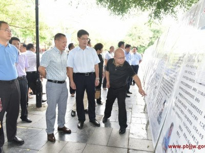 浦北:本地案件巡回展 万名干部受警醒