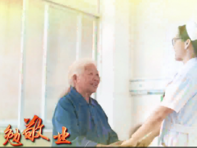 无私大爱践行医者誓言——记钦州市钦北区小董镇中心卫生院副总护士长邓桂芳