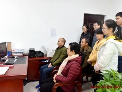 县纪委监委组织干部收看庆祝改革开放40周年大会直播