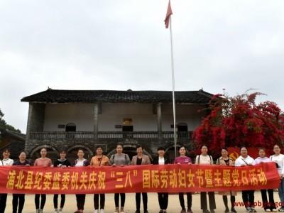"""县纪委监委机关举行庆祝 """"三八""""国际劳动妇女节主题活动"""