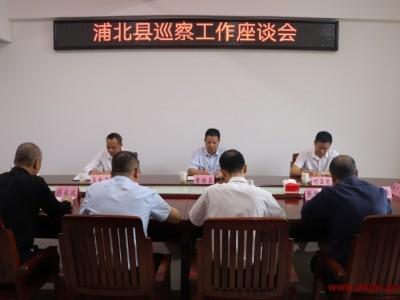黄福基到县委巡察办调研指导工作