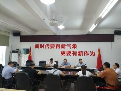 小江街道开展纪工委委员任前培训