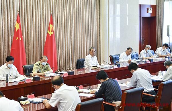 赵乐际:在新征程中更好履行正风肃纪反腐职责使命